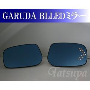 GARUDA ブルーワイドドアミラー トヨタ アリオン NZT260/ZRT260.265 前期 2007〜2012.12 LEDウインカー内臓ミラーヒーター付 保安基準対応品|tatsuyasp