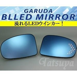 GARUDA ブルーワイドドアミラー トヨタ プリウス W30 2009〜 LEDウインカー内臓シーケンシャルタイプ ヒーター付 保安基準対応品|tatsuyasp