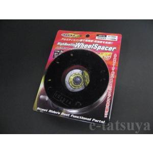 JDM ハイクオリティーホイールスペーサー 5mm ダイハツ エッセ H17.12〜H23.9 L235.245S ハブ径54パイ 4H/P100|tatsuyasp