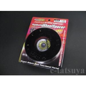JDM ハイクオリティーホイールスペーサー 3mm スバル インプレッサWRX STI H16.6〜H19.5 GDB アプライドモデルE・F・G ハブ径56パイ 5H/P114.3|tatsuyasp