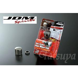 JDM リアルカーボンリアワイパーキャップ ブラックカーボン・ブラックトップ|tatsuyasp