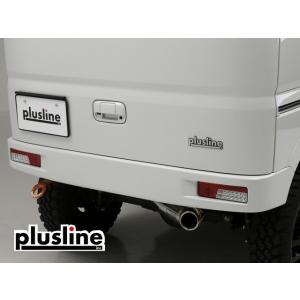 plusline ハイスタイル エブリィワゴン/バン DA17W.V リアバンパー(ナンバーポケット...