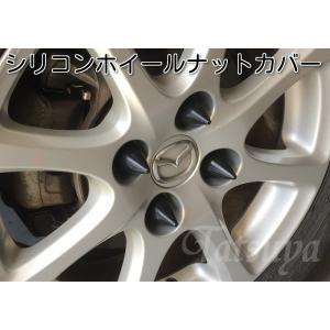 シリコンホイールナットカバー コーンタイプ ブラック 16個入 サイズ 17HEX/19・21HEX共通の2種類|tatsuyasp