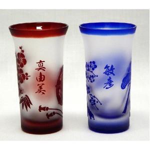 「令和」の文字入力可。新潟特産品 ガラスエッチング 名入れ松竹梅ペアグラス-鶴・鼓 還暦祝や結婚祝などの贈り物に最適|tattan-sougouseikatu