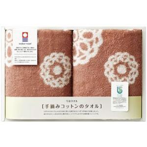 愛媛特産品・今治手摘みコットンのタオル ウォッシュタオル(2P) 引出物・内祝いに最適 tattan-sougouseikatu