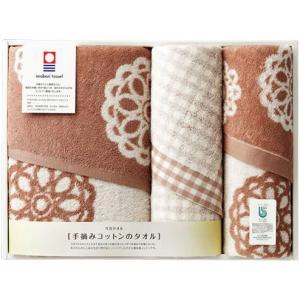 愛媛特産品・今治手摘みコットンのタオル バスタオル・フェイスタオル(2P) 引出物・内祝いに最適|tattan-sougouseikatu