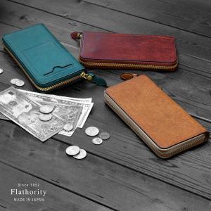 長財布 ラウンドファスナー 本革 日本製 札入れ 財布 Flathority FP-501  ラッピング無料 父の日|tavarat