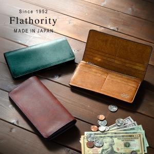 長財布 本革 日本製 札入れ 財布 Flathority FP-502  ラッピング無料 父の日|tavarat