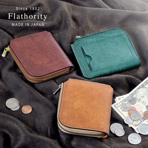 財布 L字型 ミニウォレット 本革 Flathority FP-503|tavarat