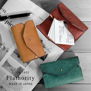 名刺入れ 本革 カードケース メンズ 日本製 Flathority フラソリティ FP-505  ラッピング無料 |tavarat