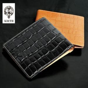 二つ折り財布 小銭入れなし 本革 メンズ 日本製 クロコ型押し KIETH|tavarat