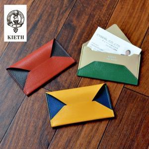 名刺入れ カードケース 本革 日本製 KIETH  ラッピング無料 |tavarat