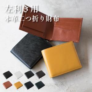 二つ折り財布 左利き用 本革 BOX型小銭入れ TAVARAT FLAT TAV-025L|tavarat