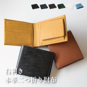 二つ折り財布 本革 BOX型小銭入れ TAVARAT FLAT TAV-025R|tavarat