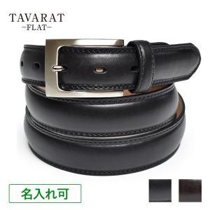 ベルト メンズ 大きいサイズ ビジネス 本革 名入れ可能 紳士ベルト フォーマル サイズ調節可 30mm幅 TAV-038Ln タバラット クリスマス ギフト tavarat
