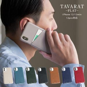 iphone 12 12pro 12mini 8 11 11pro SE2 ケース カード収納 本革 革 スマホケース 名入れ可能 メンズ TAV-042 タバラット クリスマス ギフト tavarat