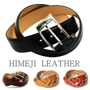 ベルト メンズ 本革 日本製 ビジネス 紳士ベルト フォーマル 姫路レザー サイズ調節可 名入れ 刻印 TAVARAT Tps-001 ラッピング無料 |tavarat