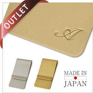 (アウトレット)イニシャル マネークリップ 真鍮製 日本製  防指紋 ホーニング加工/サンドブラスト加工 TAVARAT Tps-024_initial (ゆうパケット 送料無料) tavarat