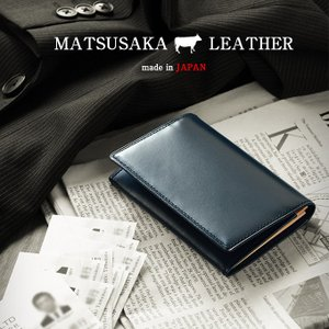 名刺入れ メンズ 本革 松阪牛 レザー 日本製 W字型マチ TAVARAT Tps-026  ラッピング無料 |tavarat