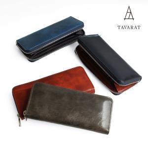 長財布 ラウンドファスナー 財布 メンズ 日本製 本革 キップレザー ワックス仕上げ 4色 TAVARAT Tps-029  ラッピング無料 父の日|tavarat