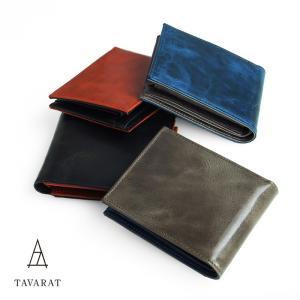 財布 メンズ 二つ折り 本革 日本製 二つ折り財布 キップレザー ワックス仕上げ 全4色 TAVARAT Tps-030  ラッピング無料|tavarat
