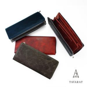 財布 長財布 l字ファスナー 薄い 本革 日本製 スリム キップレザー ワックス仕上げ 全4色 TAVARAT Tps-033  ラッピング無料 |tavarat