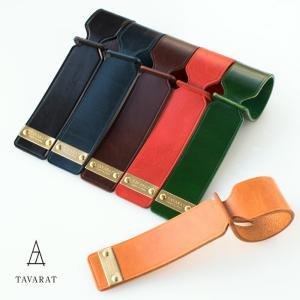 ネームタグ ラゲージタグ ラゲッジタグ 日本製 本革 姫路レザー トラベル 旅行 全5色 TAVARAT 名入れ 刻印 Tps-038 (ゆうパケット 送料無料) ラッピング無料|tavarat