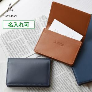 名刺入れ メンズ レザー カードケース 日本製 ボックスカーフ TAVARAT Tps-073  ラッピング無料 |tavarat