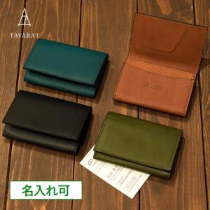 名刺入れ メンズ レザー カードケース 日本製 ミネルバリスシオ 名入れ可 TAVARAT Tps-087  ラッピング無料 |tavarat