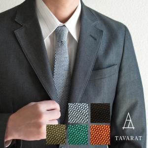 ニットタイ ネクタイ 日本製 ウール100% 5.5cm幅 丸編み TAVARAT Tps-089 ...