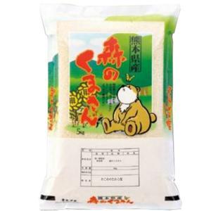令和元年産 熊本県産 森のくまさん 5kg 送料無料 玄米 白米 7分づき 5分づき 3分づき お好...