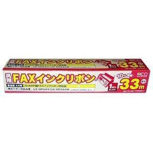 ミヨシ(MCO) 汎用FAXインクリボン (SHARP対応) FXS33SH-1|tayasu