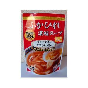 ふかひれ濃縮スープ(広東風)〔6袋セット〕|tayasu