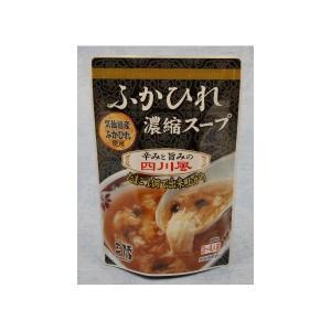 ふかひれ濃縮スープ(四川風)〔6袋セット〕|tayasu