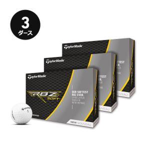 テーラーメイド(TaylorMade Golf) 【お買い得セット】 RBZ Soft BALL /...