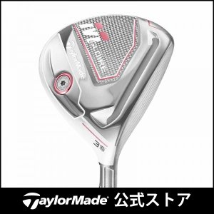 テーラーメイド(TaylorMade Golf) M GLOIRE ウイメンズ  フェアウェイウッド...