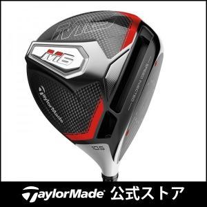 テーラーメイド(TaylorMade Golf) M6 ドライバー/FUBUKI TM5 2019 カーボン