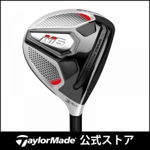 テーラーメイド(TaylorMade Golf) M6 ウィメンズ フェアウェイウッド/FUBUKI...