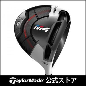 テーラーメイド(TaylorMade Golf) M4 ドライバー/FUBUKI TM5 カーボン
