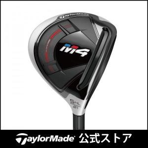 テーラーメイド(TaylorMade Golf) M4 ウィメンズ フェアウェイウッド/FUBUKI...
