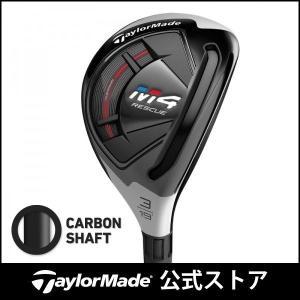 テーラーメイド(TaylorMade Golf) M4 レスキュー/FUBUKI TM6 カーボン