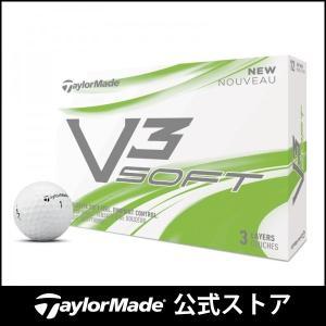 テーラーメイド(TaylorMade Golf) V3 Soft BALL / V3ソフトボール/1ダース(12個入り)