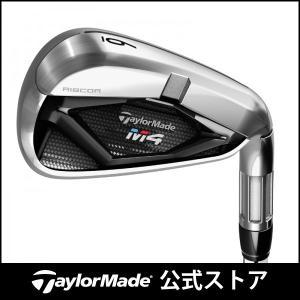 テーラーメイド(TaylorMade Golf) M4 アイアン/REAX90 スチール【6本セット】