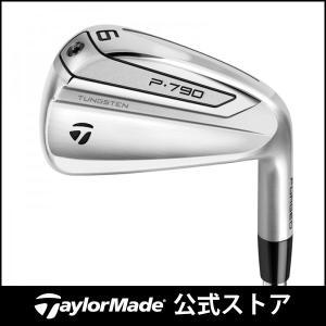 テーラーメイド(TaylorMade Golf) P790 19 アイアン/Modus105