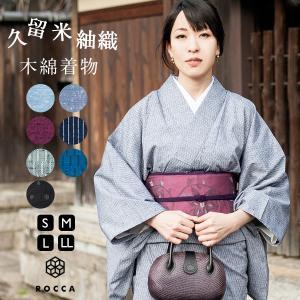 上質な久留米織で、単衣の木綿着物を作りました。  織物のまち、久留米の生地を採用し国内縫製で仕上げた...