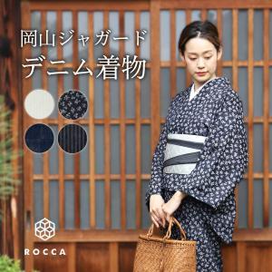 ジャガードデニム着物 日本製 レディース 六花 ROCCA 岡山 デニム きもの 女性 denim ...
