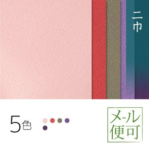 気軽に使える一枚。 『有職/Yu-soku』は古き良き日本の伝統技術を「modernize」という形...