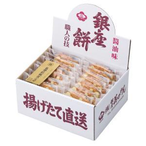 銀座花のれん銀座餅14枚入の関連商品9