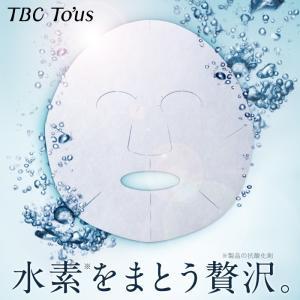 【公式】TBC To'us エステティックHマスク