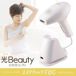【公式】TBC 光Beauty